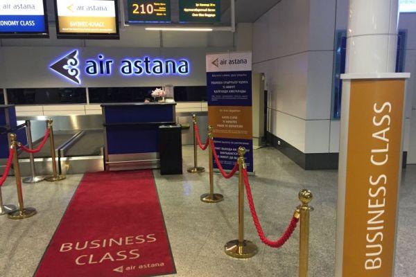 Air Astana Business Class